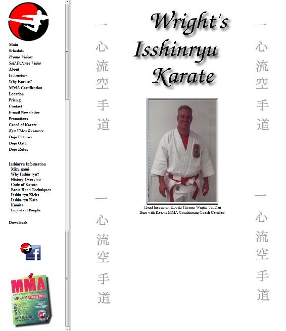Sensei Wright's Isshin-ryu Karate Dojo